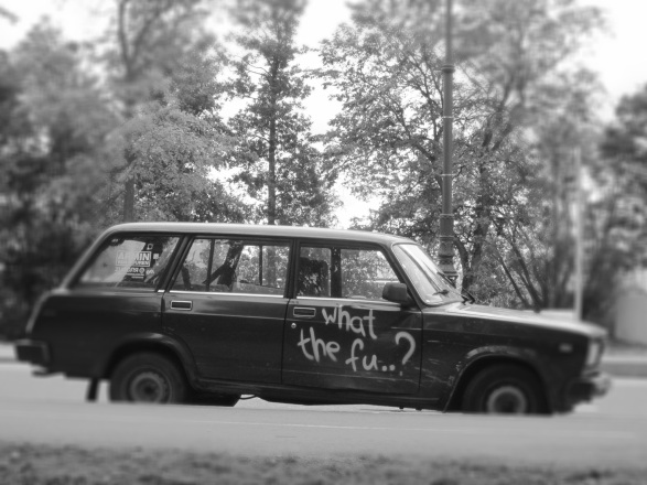 Lost car on the island of Vassily in the city center.