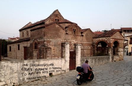 Ermoupoli Church Greek